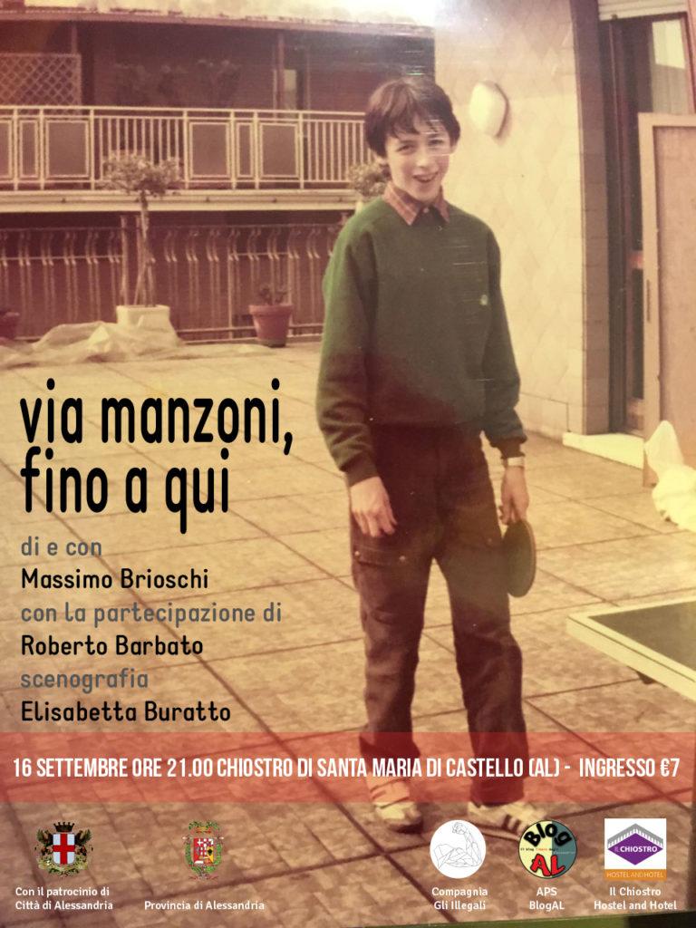 Via Manzoni, fino a qui - 16 settembre 2017
