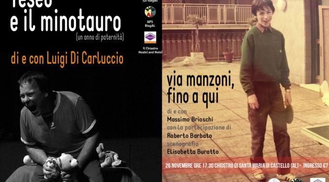 Teseo e il Minotauro, Via Manzoni fino a qui – Novembre 2017